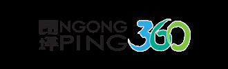 5-ngong ping